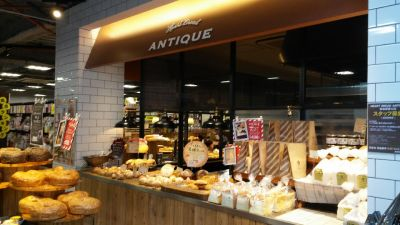 HEART BREAD ANTIQUE 菊名駅東口店