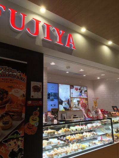フジヤ(FUJIYA) ジョイナステラス二俣川店