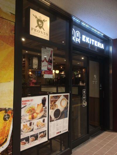 EKITERIA PRONTO ジョイナステラス二俣川店