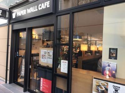 PAPER WALL CAFE nonowa 国立店