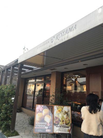 パティシエ エスコヤマ(PATISSIER eS KOYAMA)