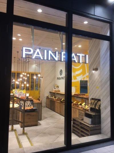 パンパティ(PAIN PATI) ジョイナステラス二俣川店 の口コミ