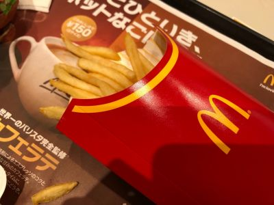 マクドナルド 中環茨木店