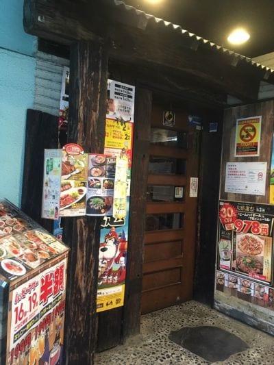 笑笑 二俣川北口駅前店