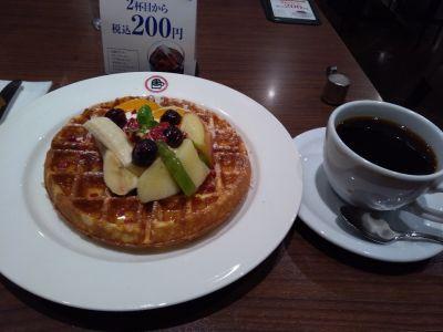 UCC Cafe plaza 長岡駅店