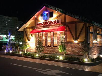 コメダ珈琲店 沖縄糸満店