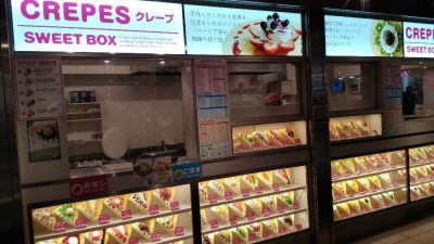 SWEET BOX 2号店