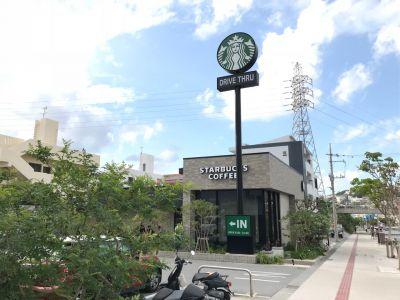 スターバックスコーヒー 沖縄津嘉山店