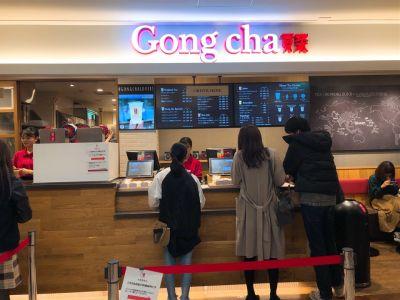 Gong Cha ルミネ池袋店