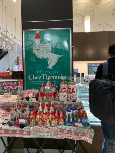 シェ・レカミエ 御影店