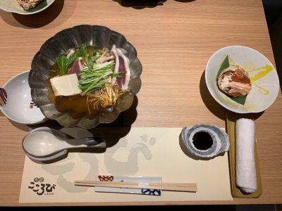 鳥取美食こころび 末広通り店