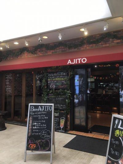 AJITO 新横浜店