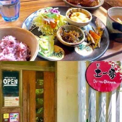 土〜夢 ごはんカフェ
