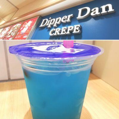 ディッパーダン(Dipper Dan CREPE)草加マルイ店