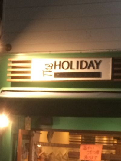The HOLIDAYの口コミ