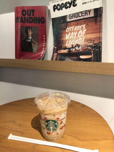 スターバックスコーヒー TSUTAYA BOOK APARTMENT Shinjuku店