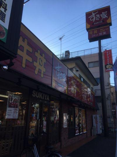 すき家 駒岡店