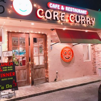 CORE CURRYの口コミ