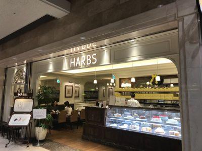 HARBS ディアモール大阪店