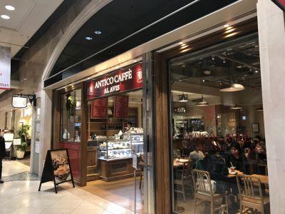 ANTICO CAFFE ALAVIS ディアモール大阪店
