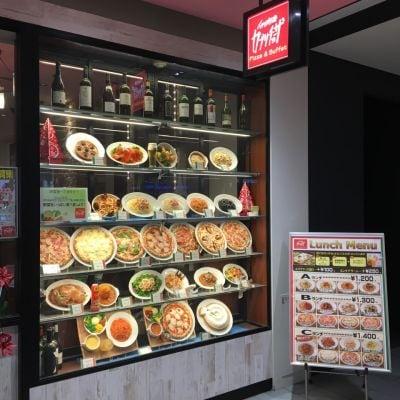 カプリチョーザ イオンモール京都店の口コミ