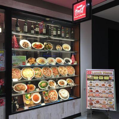カプリチョーザ イオンモール京都店