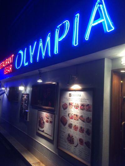 ギリシャ料理 &バー OLYNPIA