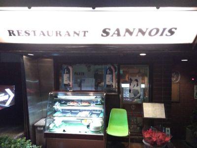 レストラン サンノワ
