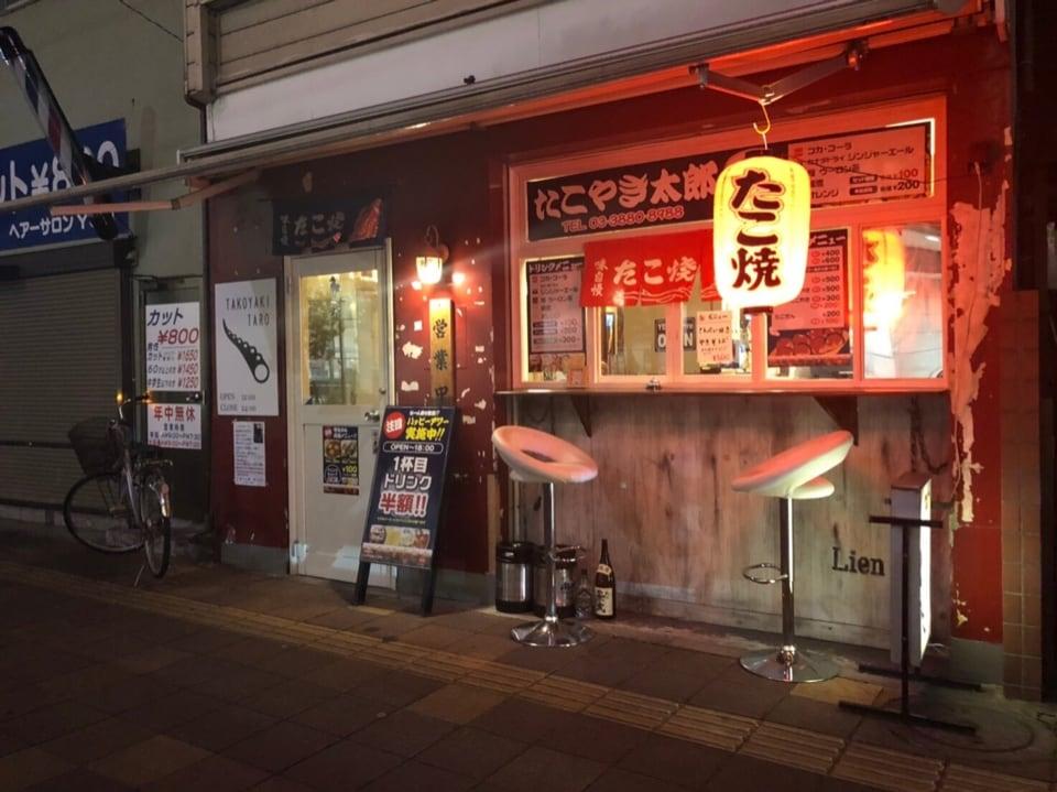 東京都立川市/立川駅南口から徒歩3分のお店/一撃らーめんの口コミ