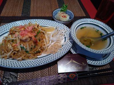 タイ料理レストラン スマイルタイランド