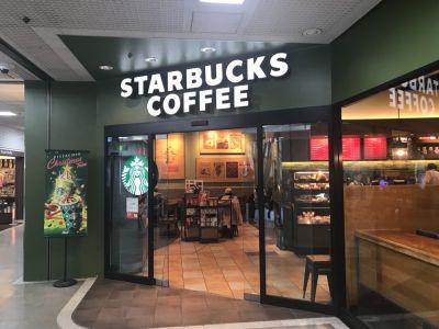 スターバックスコーヒー 難波御堂筋グランドビル店