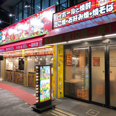 ジャンボ酒場 河内山本駅前店