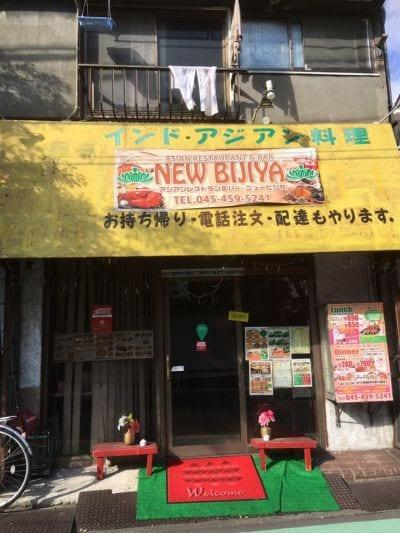 ニュービジヤ (NEW BIJIYA)