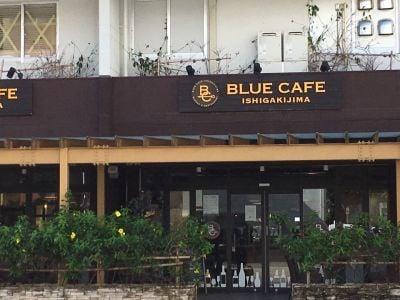 BLUE CAFE 石垣島の口コミ