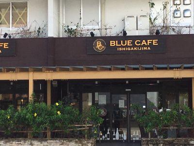 BLUE CAFE 石垣島