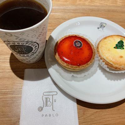 PABLO パブロ 神戸元町店