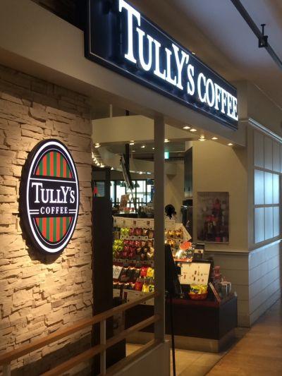 タリーズコーヒー(TULLY'S COFFEE) マークイズみなとみらい店