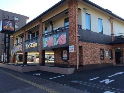 スエヒロ館 戸田店