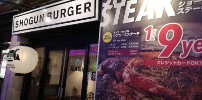 ショーグンバーガー 新宿1号店