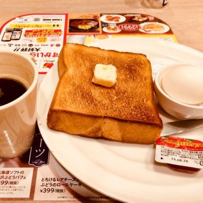 ガスト 秦野平沢店