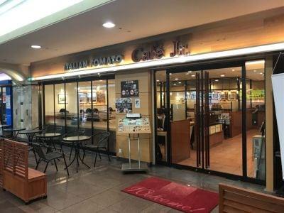イタリアントマト CafeJr. なんばOCAT店