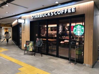 スターバックスコーヒー 京阪祇園四条駅店