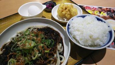 大衆酒場 大衆食堂 マルヤ本町
