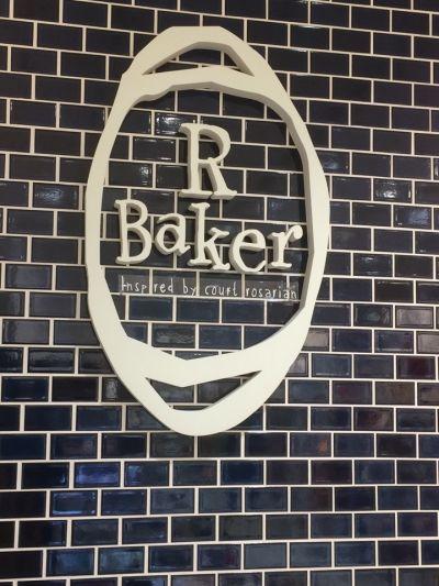 R Baker MARK IS みなとみらい店