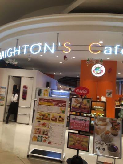 クレイトンズカフェ(CRAIGHTON'S Cafe) ららぽーと横浜店