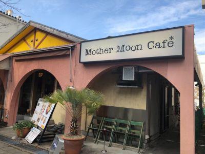 マザームーンカフェ 千里店