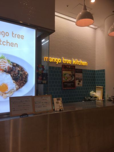 マンゴツリーキッチン ららぽーと横浜店