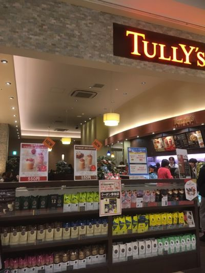 タリーズコーヒー ららぽーと横浜店