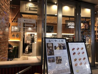 NIKO AND COFFEE 梅田HEPFIVE店