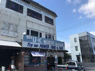 UKカフェ 堺店